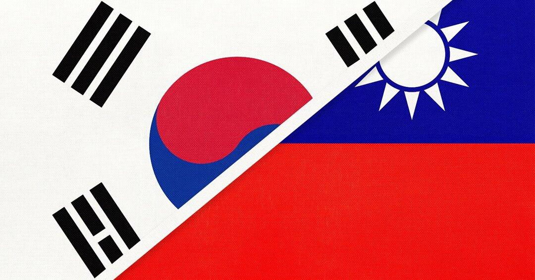 韓国と台湾