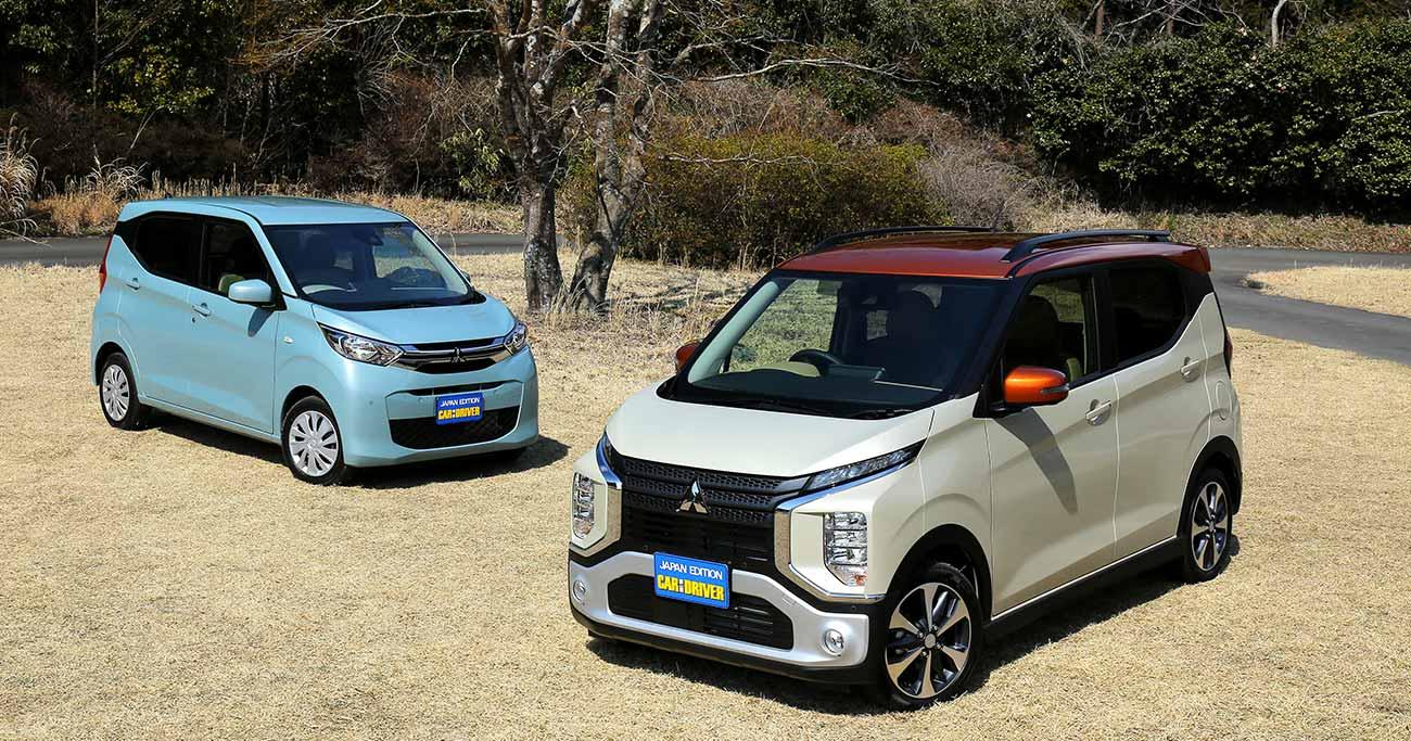 個性派軽自動車が続々デビュー!eKクロス、eKワゴン、デイズの「楽しさ」