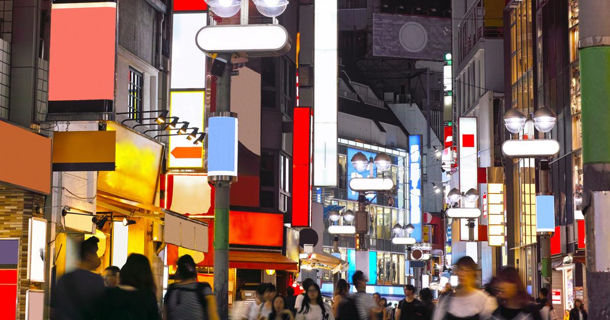 明治の「悪習五条の禁」で東京で禁止された風俗とは?