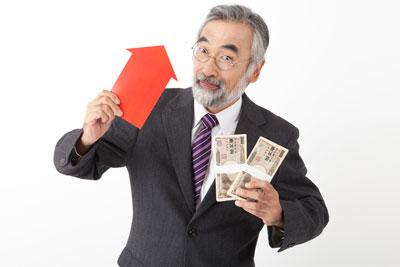 定年後の手取りを増やす退職金の受け取り方「たった1つのコツ」