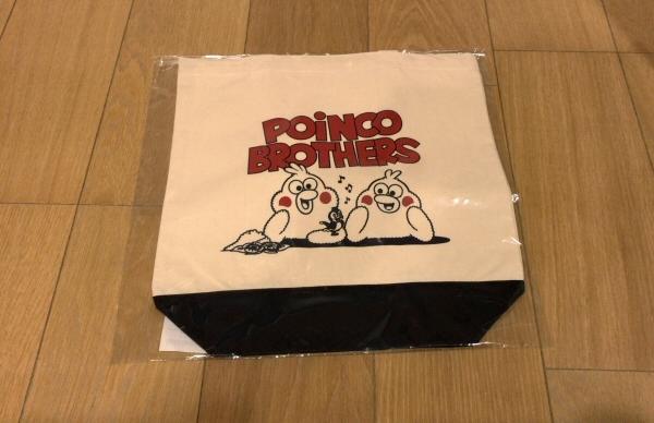 ポインコのトートバッグ