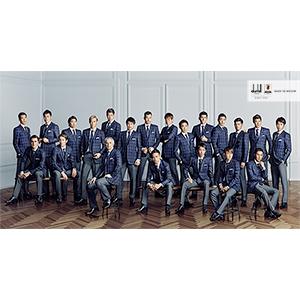 ダンヒル「MADE TO MATCH」2017サッカー日本代表オフィシャルウェア発売