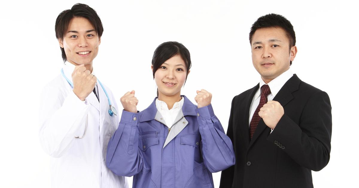 がん治療後、会社に復帰するときには「産業医」を味方に!