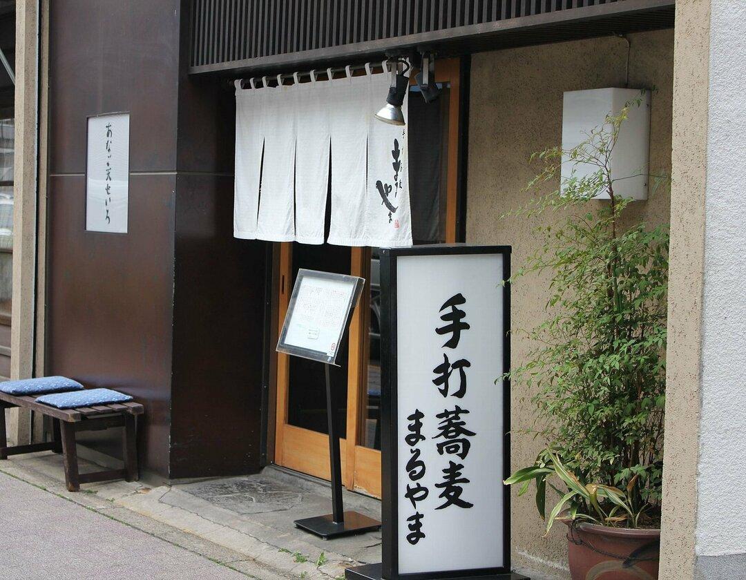 代田橋「まるやま」――他店の蕎麦職人も食べに来る店。キレのいい粗挽き蕎麦が出色