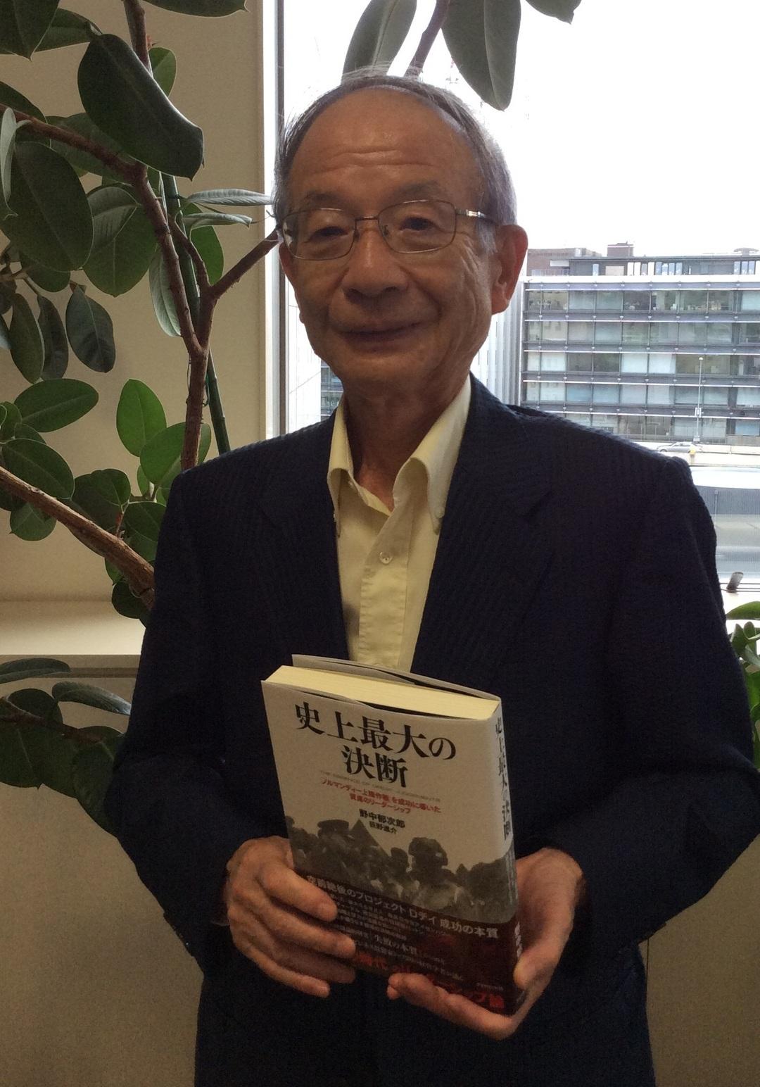 【特別版】日本の敗戦から69年目に想う<後編>