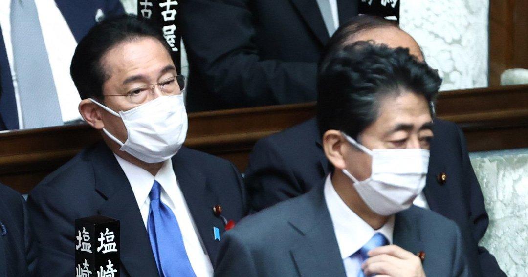 岸田文雄首相と安倍元首相