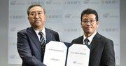 SBIと福島銀の資本・業務提携が「期間限定なら合理的」といえる理由