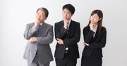 最盛期350人いた社員が160人へなぜ激減?9割の社長が勘違いしている「お金は愛」のほんとうの意味