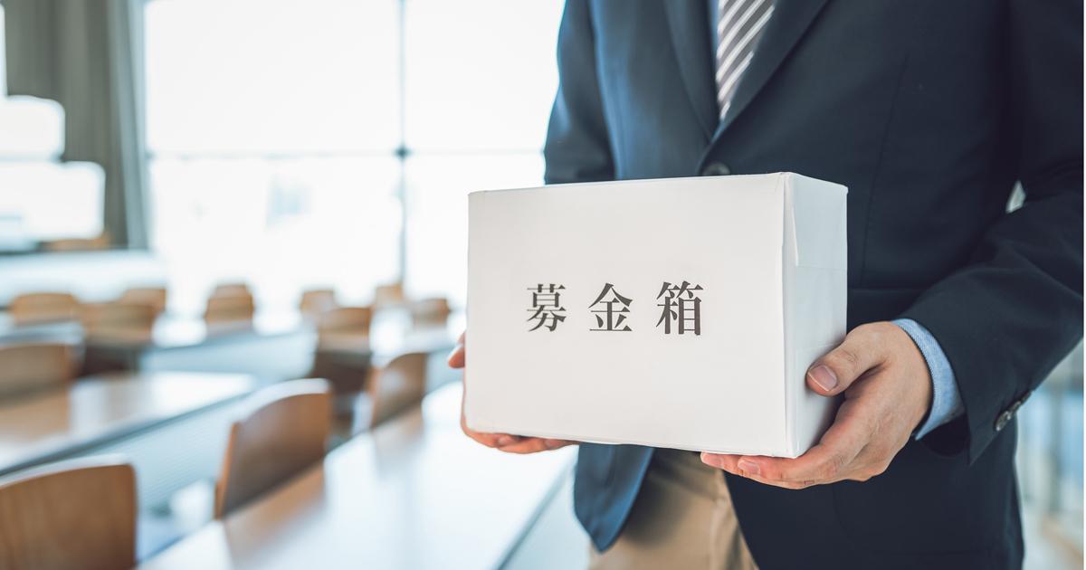 おもてなし大国・日本の「思いやり指数」は世界最低レベル