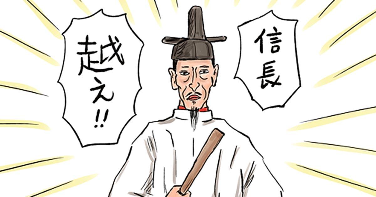"""豊臣秀吉の本当のあだ名は「サル」よりももっと""""やばい""""!?"""
