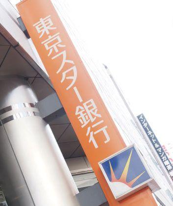 台湾大手銀が東京スターに触手<br />ファンドによる銀行再建の終焉
