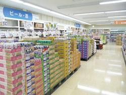 カインズマート<br />沼田店を業態転換