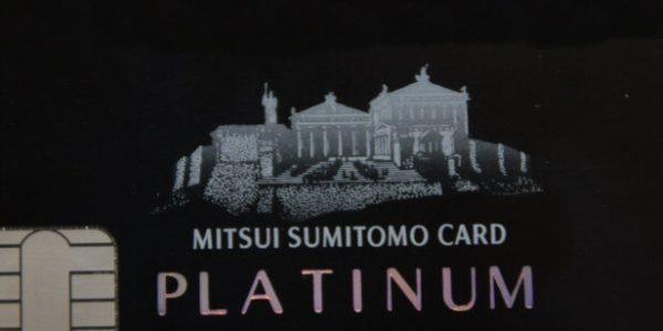 「三井住友カード」の券面に描かれている「パルテノン神殿」