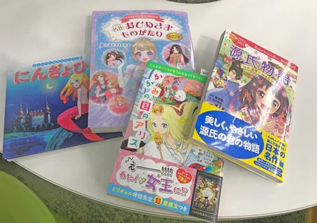 萌え絵化する児童書を巡って論争が起きています。