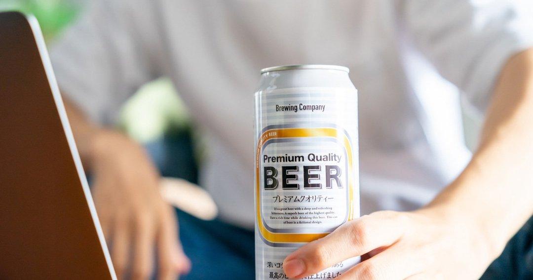 在宅勤務中の「飲酒」を4割強が経験あり!?誘惑に弱い人に贈る禁欲仕事術
