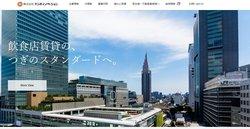 テンポイノベーションは、東京都新宿区に本社を置く、店舗専門の不動産会社。