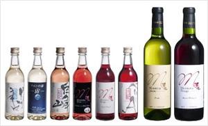 「笛吹市」に1万円を寄付するともらえる「ワイン飲み比べセット(モンデ酒造)」