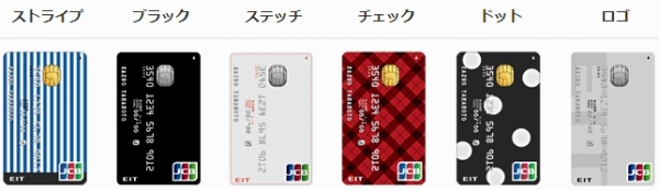 「JCB EIT」の券面デザイン