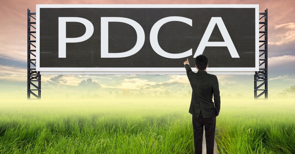 意外と人はやれていない「PDCA」で差をつける方法