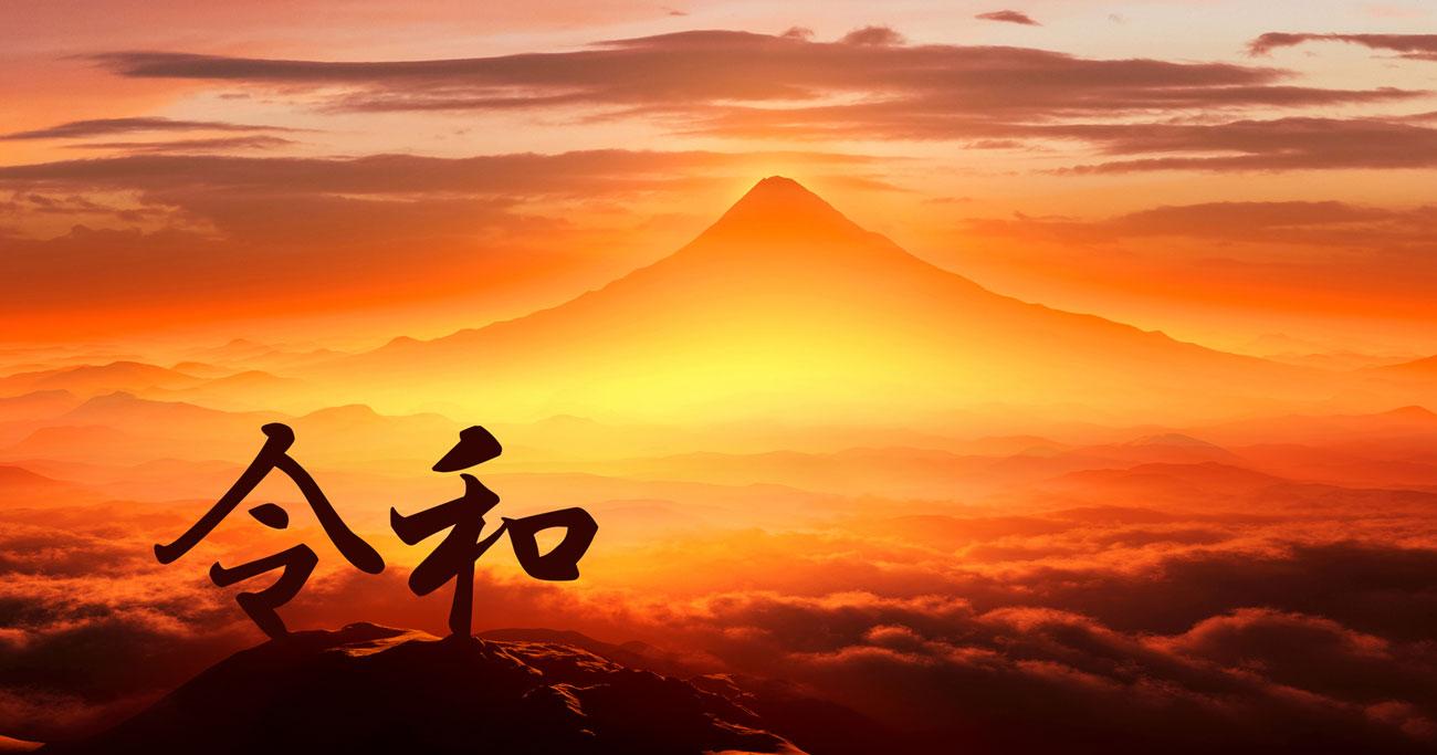 中国人が日本の新元号に異常なまでの関心を持つ理由