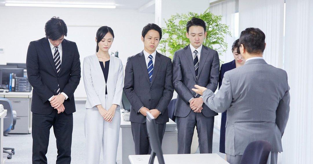 会議で発言しない部下に上司がついやってしまう「NG言動」とは
