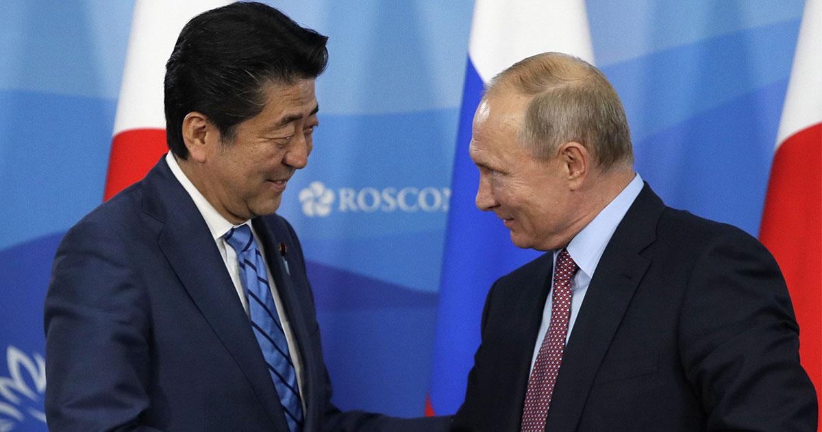 「プーチン提案」の困惑、なぜ日本はロシアとの関係に前のめりなのか