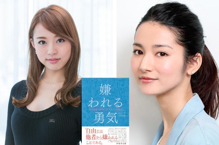 ベストセラー『嫌われる勇気』がサスペンスフルな舞台劇に!(1)