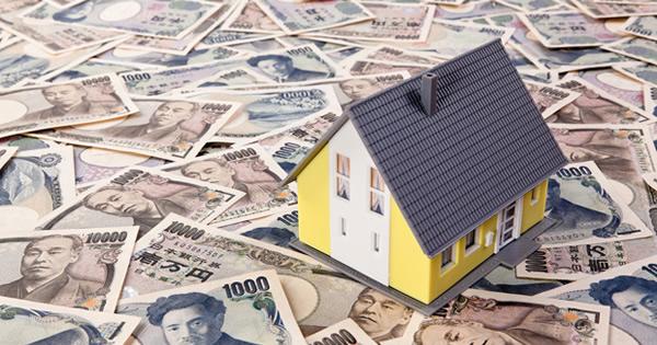 年収420万円で3500万円のマンション購入 余裕のはずがローン地獄にハマった理由