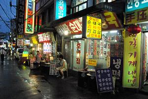 韓国の若者を心を掴んだ日本の流行語とは?