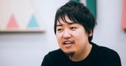 「なりたいものはなかった。けれど、ネットが好きだった」上場BASE、29歳CEOの原動力