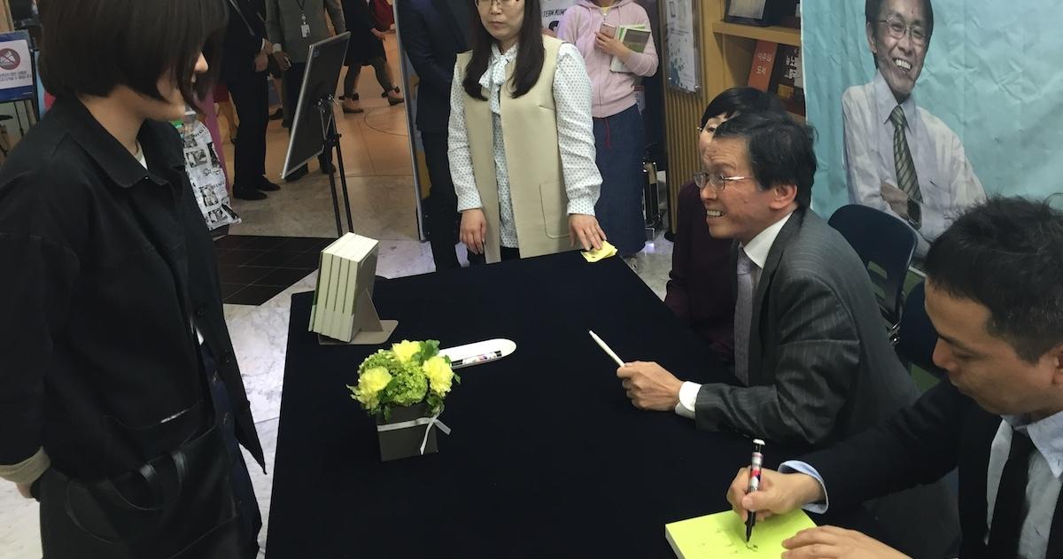 もはや日韓の壁をのり越えた韓国におけるアドラー・ブーム