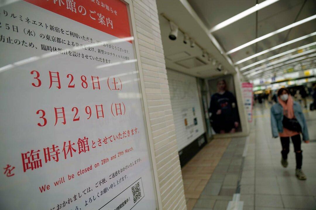 人通りが少なくなった新宿駅
