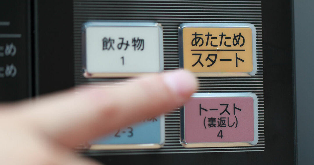 アマゾン「新生活商品ランキング」【電子レンジ編トップ20】