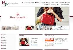 ハピネス・アンド・ディは女性向けの宝飾品やバッグなどを手掛ける企業。