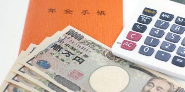 国民年金保険料の2年前納の納付方法に「現金」と「クレジットカード」が追加