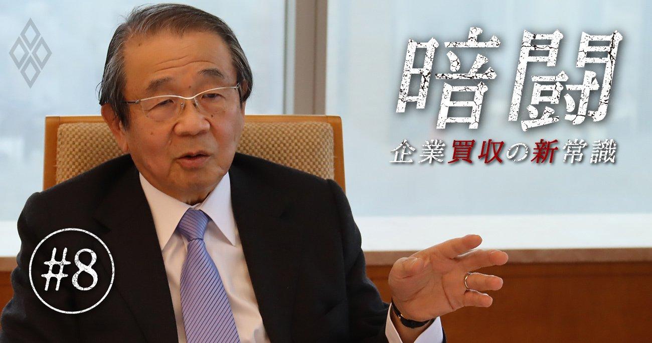 渦中の東芝取締役会・永山議長が初激白!「総会結果は真摯に受け止める」