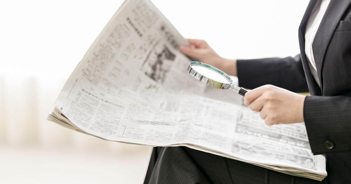 「地方新聞」経営脆弱度ランキング!押し紙影響度・効率性・健全性で試算