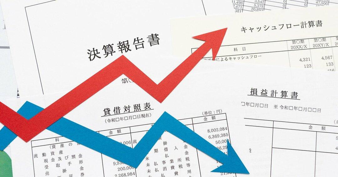 稲盛和夫、孫正義…なぜ一流経営者は「会計の使い方」がうまいのか