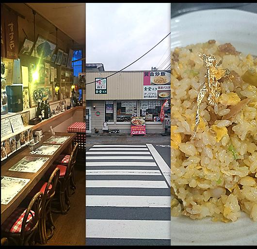 食べたいものは何でもある?<br />食いしん坊も極まれり。<br />栃木県は日光に、心躍るスーパー食堂あり