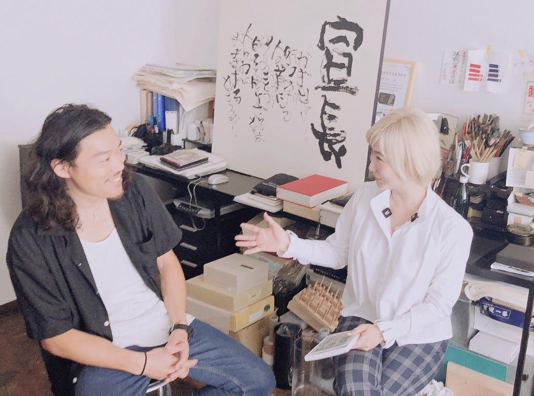 伊藤潤一さん対談【1】<br />三重県の小さな駅前の路上から<br />国際的に活躍する書家へ