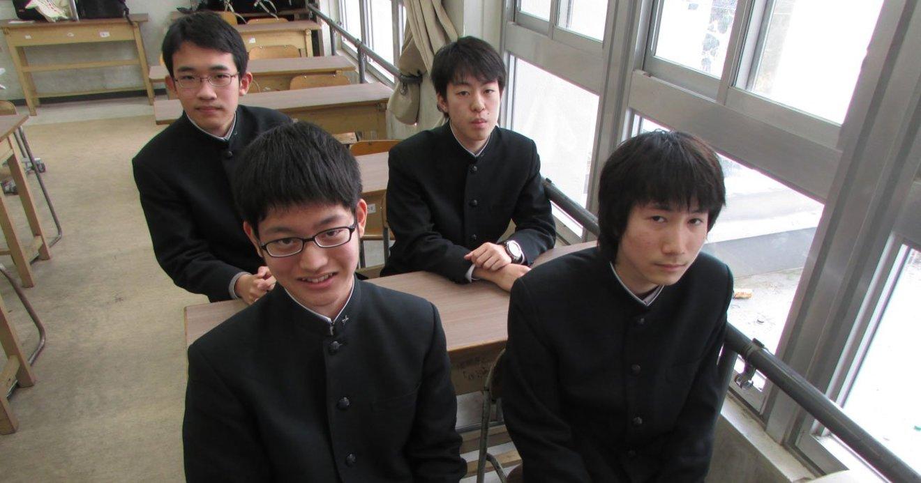 開成 高校