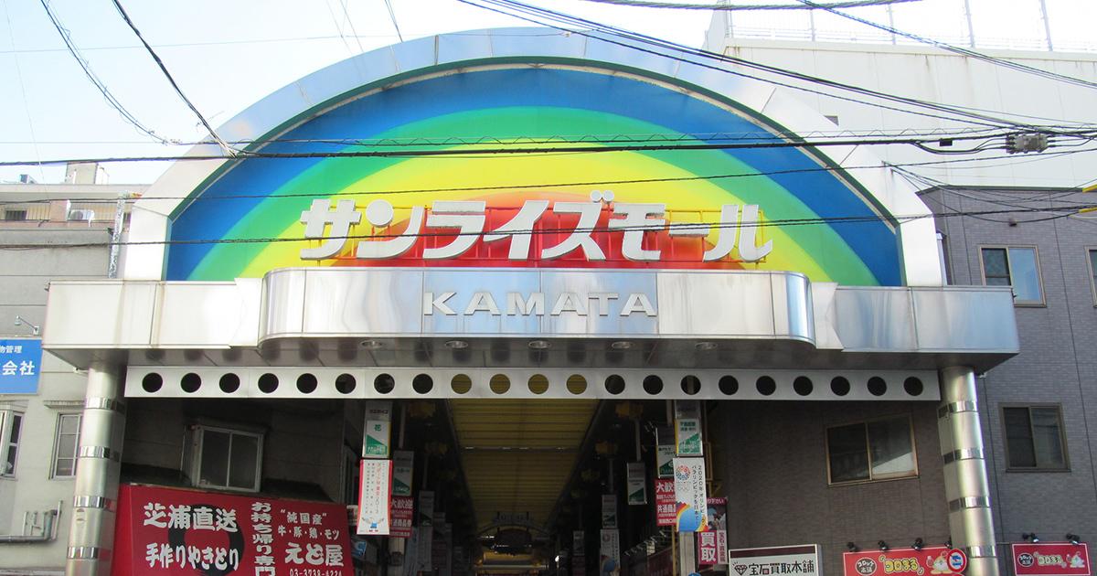 大田区の商店街――山の手エリアを圧倒する下町商店の「チープでディープなパワー」