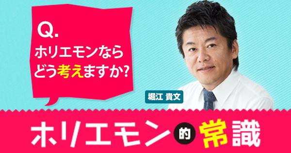 KADOKAWA+ニコ動の経営統合はコンテンツ世界配信の起爆剤に