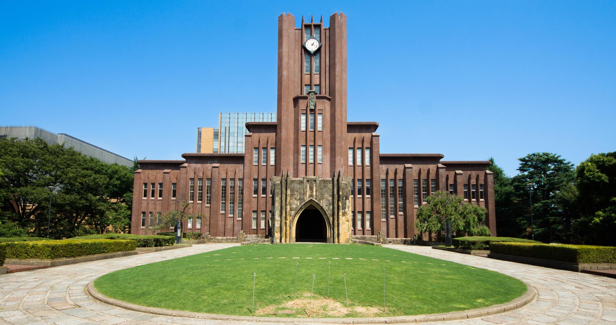 「お得な中高一貫校」ランキング・ベスト30 低い入試偏差値・高い大学合格実績の上位30校発表!