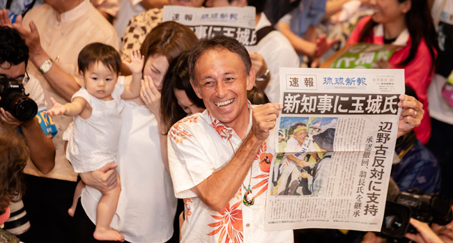 沖縄県知事選で玉城デニー知事が勝利したのは「野党共闘のおかげ」ではない