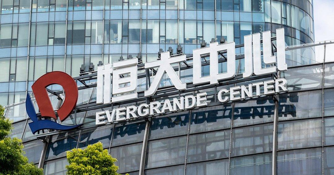 中国恒大集団が債務危機