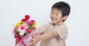 勉強以上に大切な「感謝の早期教育」3つのメリット