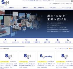 SGホールディングスは、佐川急便から生まれた純粋持株会社で、宅配便を中心とした物流事業がベース。