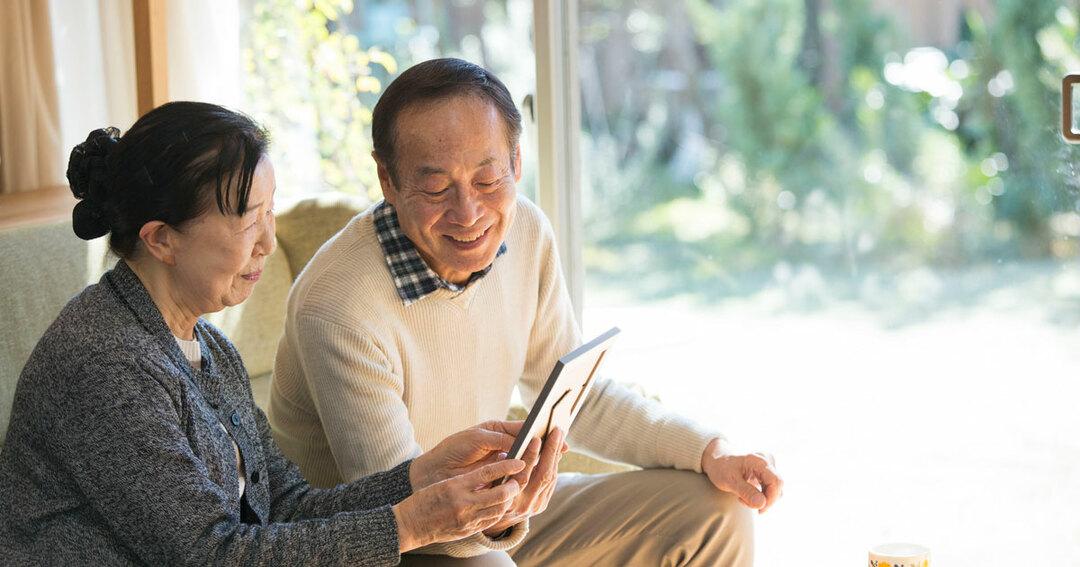 高齢者が金融機関のカモにされずに資産を守る方法