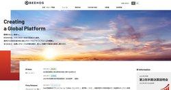 BEENOSはEコマース事業やインキュベーション事業を手掛ける企業。